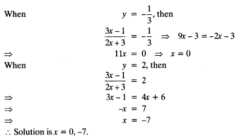 Quadratic Equations Chapter Wise Important Questions Class 10 Mathematics 79a