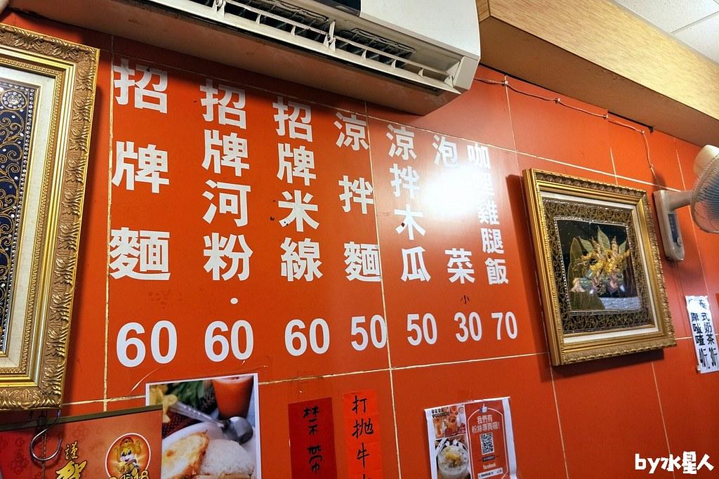 40412346321 6585182d3c b - 泰緬小吃|豐原廟東夜市內的異國料理,招牌河粉平價好吃