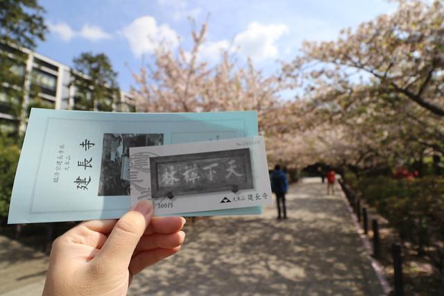 20170415_鎌倉アルプス_0047.jpg