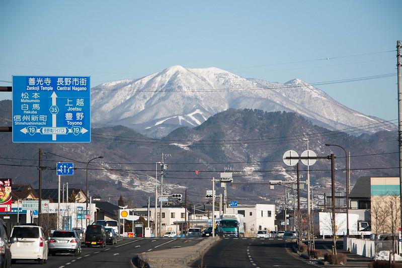 長野市街から見る飯縄山