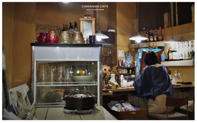 cinnamoncafe-6