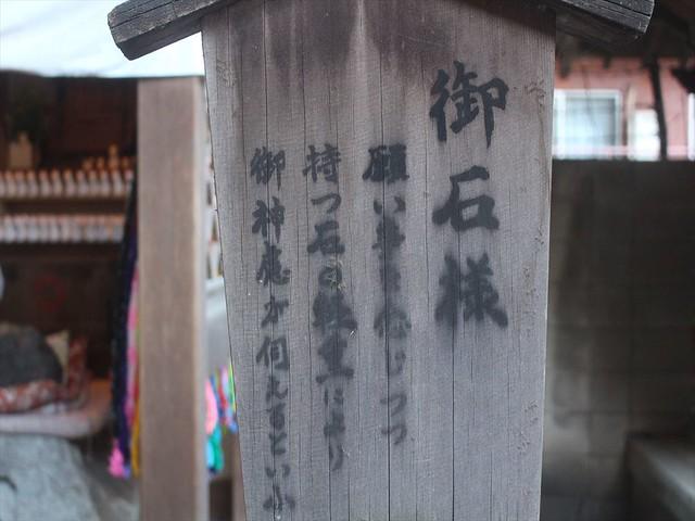 syozokuinari025