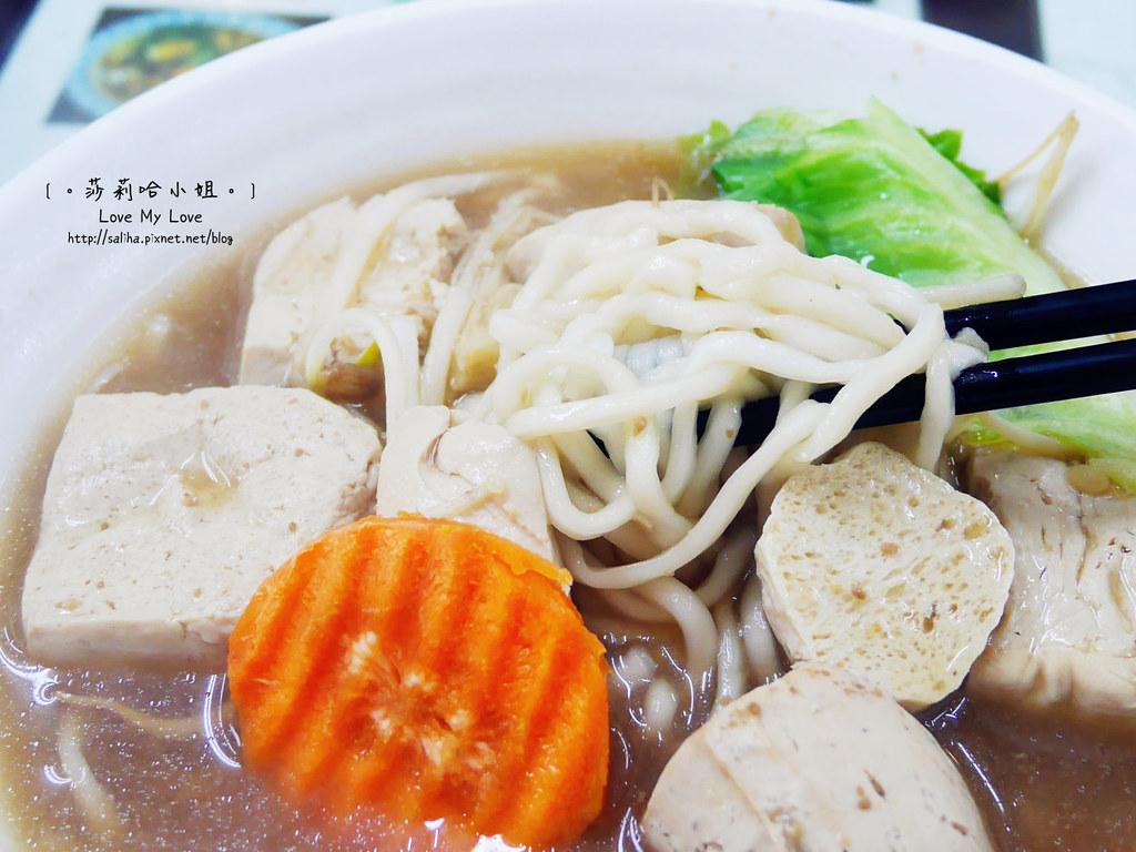 新北淡水老街素食小吃餐廳好食寨 (11)