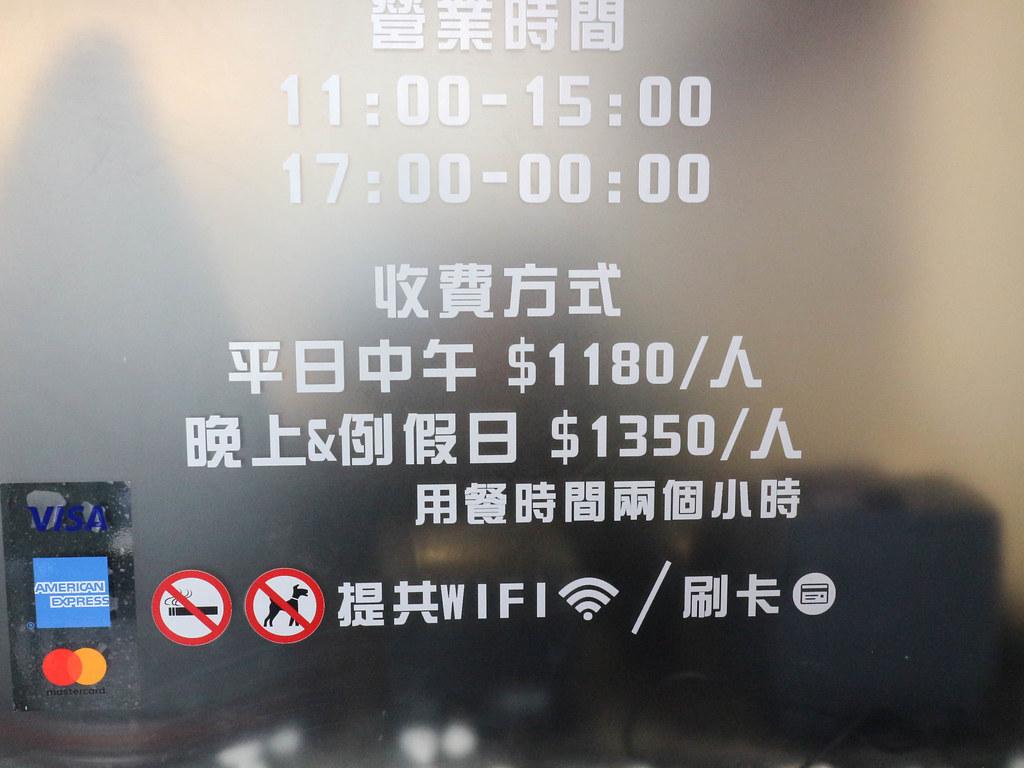原月日式頂級帝王蟹燒烤吃到飽 (1)