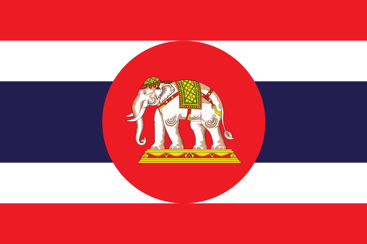 Royal Thai Navy Naval Ensign