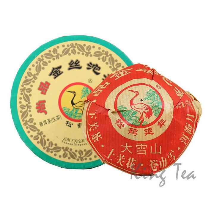 2017 XiaGuan ShangPin JinSiTuo DaXueShan Boxed  100g *5=500g Puerh Raw Tea Sheng Cha