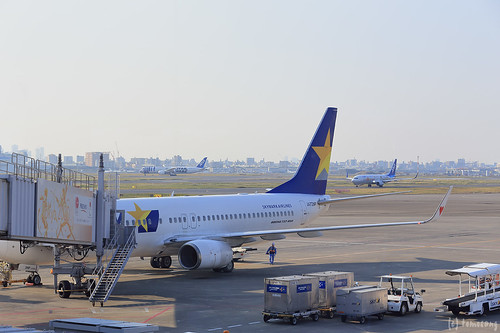 Flight from Haneda Airport to Fukoka Airport.