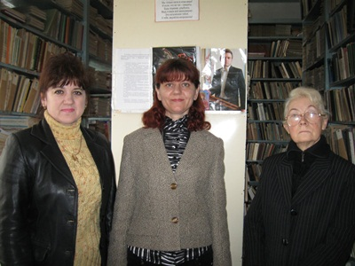 6. бібліотека