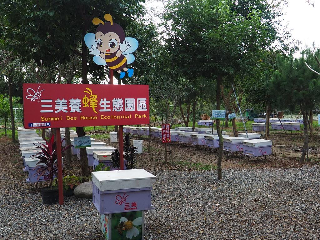 古坑三美養蜂 (20)