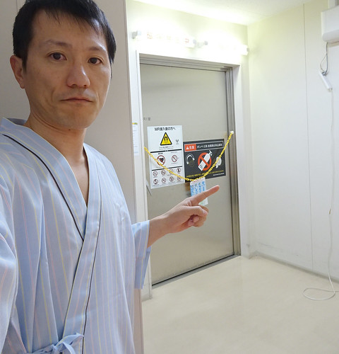 MRIをこれから受診します