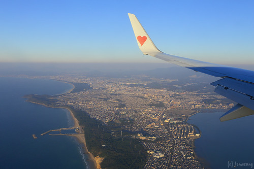 Flight from Haneda Airport to Fukoka Airport.