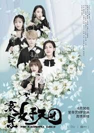 Ban Nhạc Đám Ma - The Farewell Girls (2017)