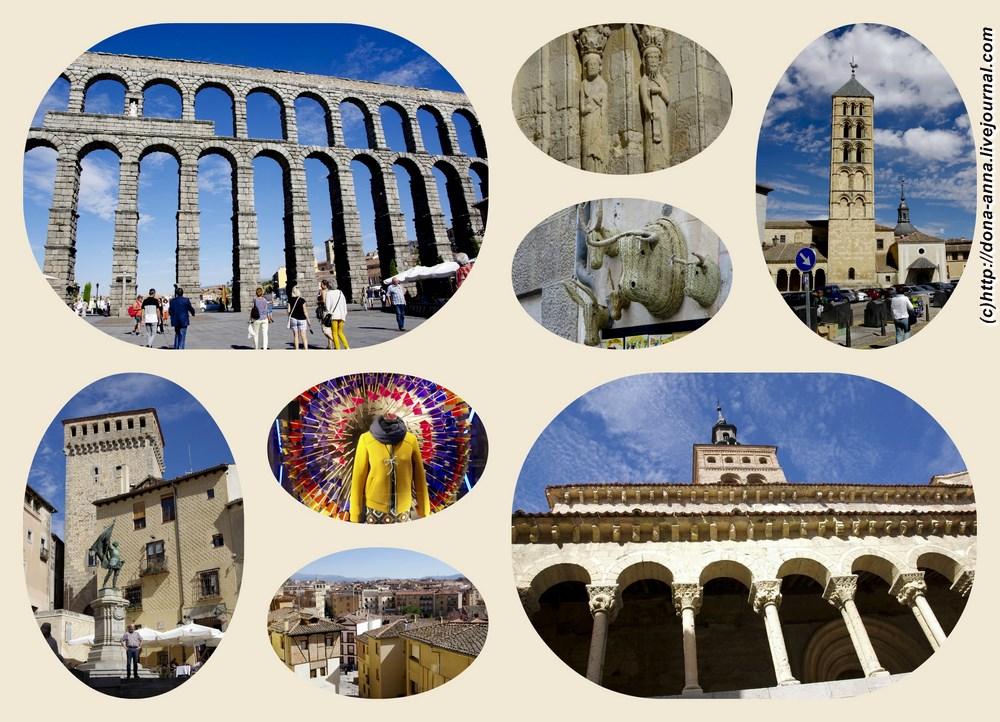 Segovia-collage-a