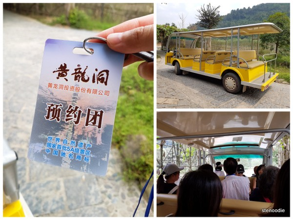 Yellow Dragon Cave ticket