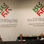Bulgarian Government Plenary Session at National Palace of Culture
