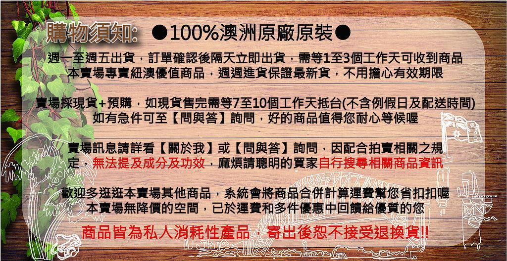 【澳洲精選】SPRINGFIELDS Juniper Oil  杜松純精油   11ml
