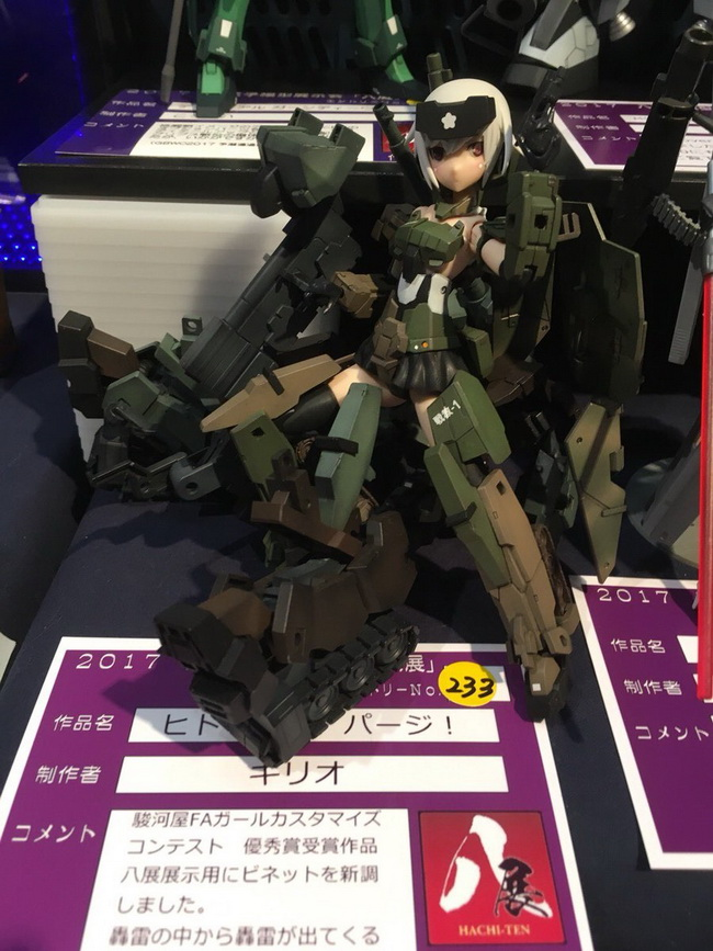 Hachi-Ten2018_36