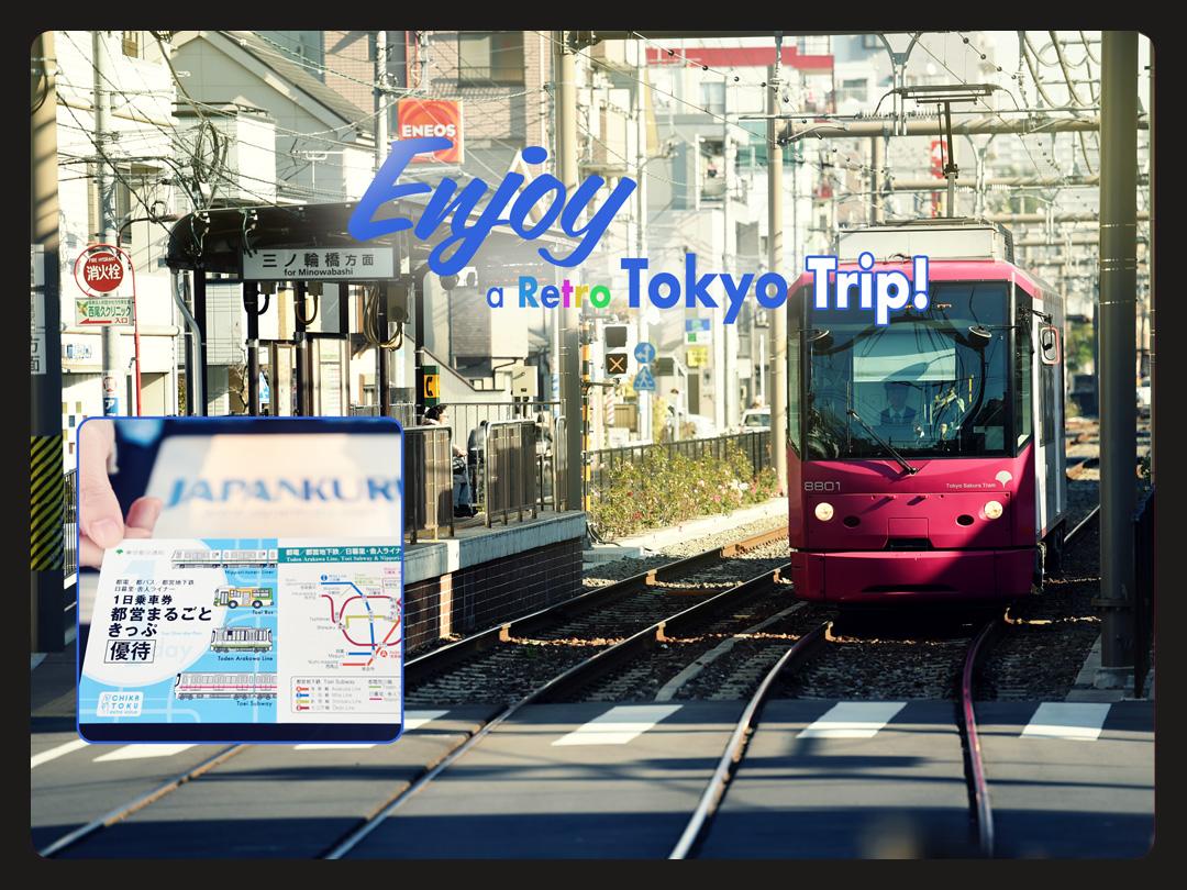 EJ_Retro Tokyo Trip_1080_retake