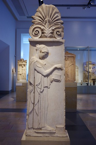 Marble Funerary Relief of a Girl - The So-called Stele Giustiniani