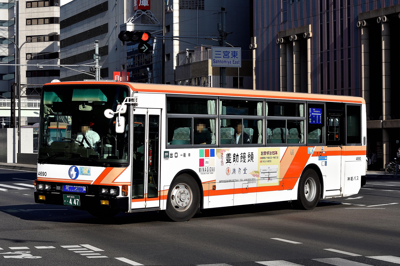 Shinki_4690