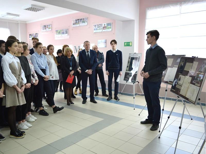 Открытие Дней дипломатии в гимназии №40 им.Ю.Гагарина