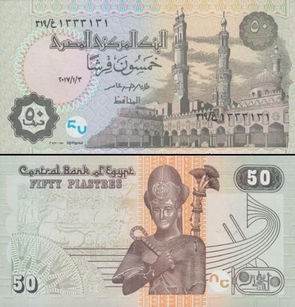 50 egyptských piastrov Egypt 202017, Pnew