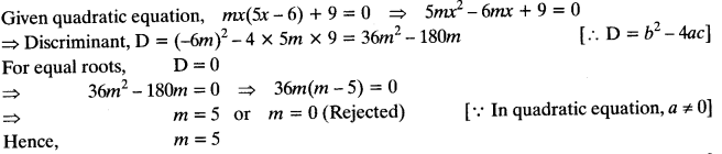 Quadratic Equations Chapter Wise Important Questions Class 10 Mathematics 125