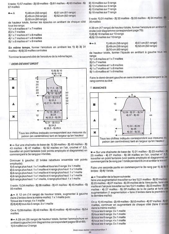1600_phildar59 (118)