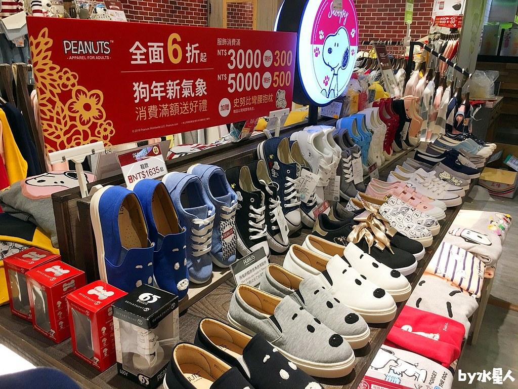 25740209098 4c8c1c8cbe b - Peanuts史努比快閃店,就在新光三越中港店,狗年旺旺來,全台獨家商品販售