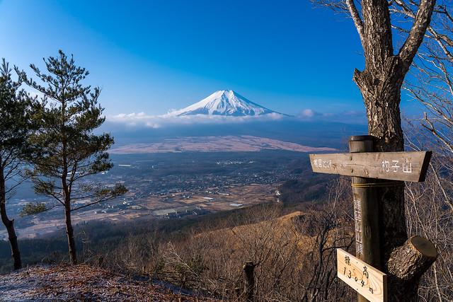 富士山@高座山