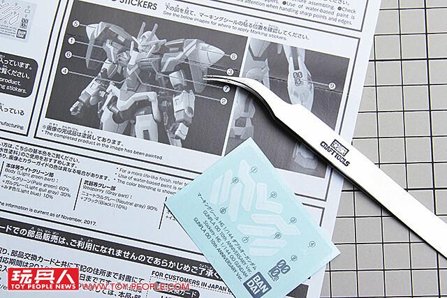 十年經典限定!! HG 1/144 00鋼彈 10週年紀念ver. 開箱製作