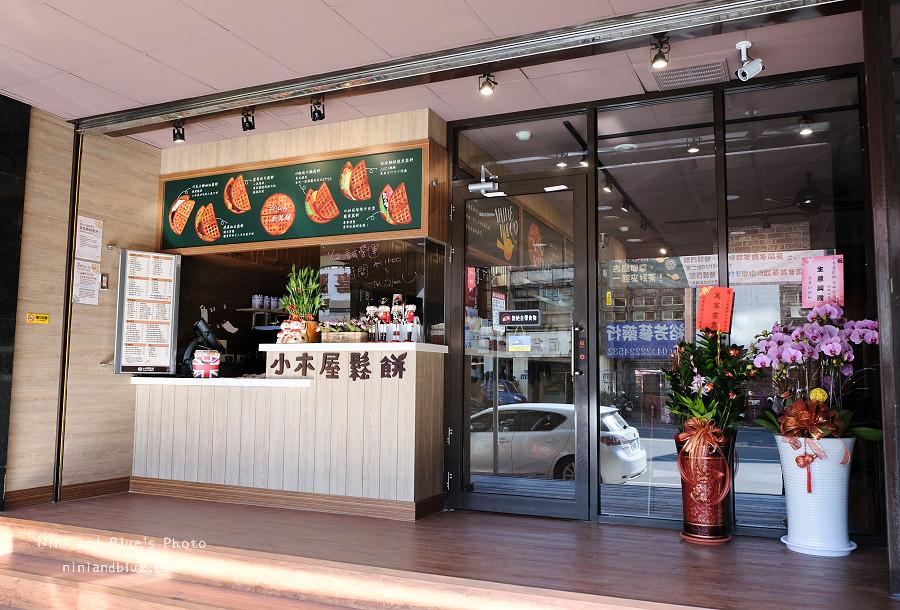 小木屋鬆餅.台中家商店02
