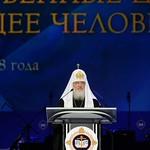 Открытие XXVI Международных Рождественских чтений