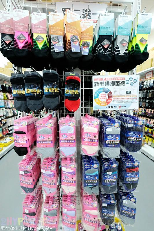 WOBO 襪寶棉織用品暢貨中心 (40)