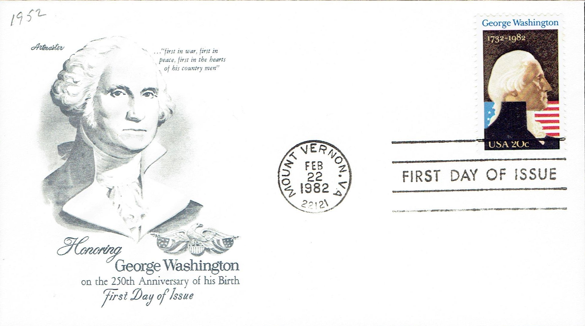 United States - Scott #1952 (1982) first day cover, Artmaster cachet