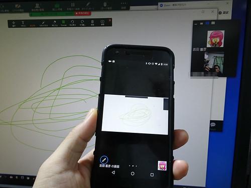 zoomアプリとPCアプリ