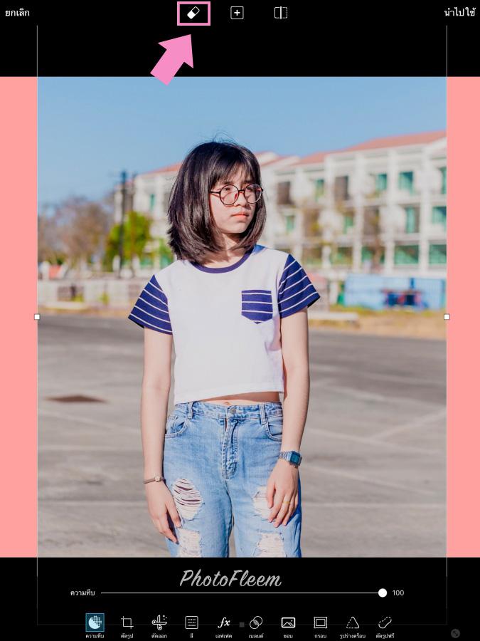 PicsArt BG Color