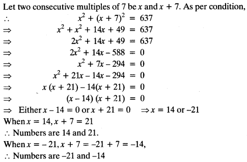 Quadratic Equations Chapter Wise Important Questions Class 10 Mathematics 80