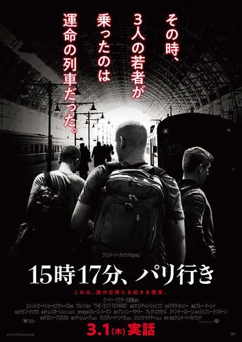1517toParis_Poster