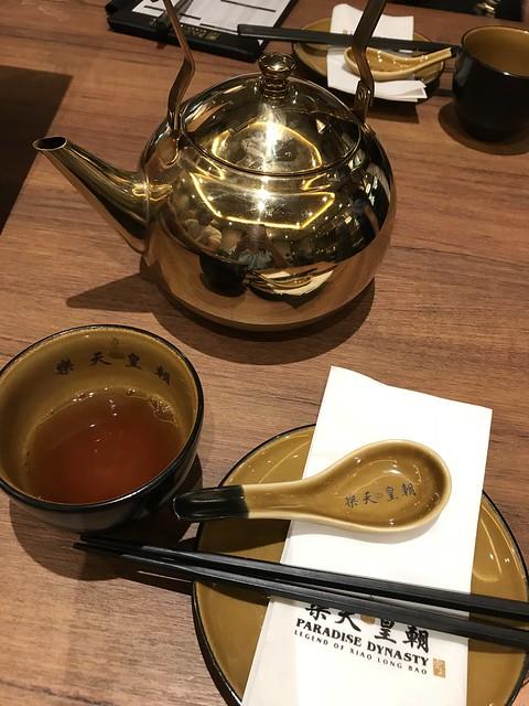 Paradise Dynasty,  golden tea pot