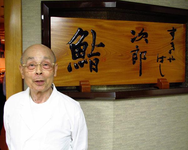 Koki (Chef) Jiro Ono, master sushi yang namanya disebut dalam lagu Go Go oleh BTS