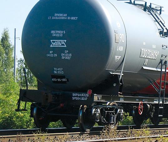 Нефтяная железнодорожная цистерна
