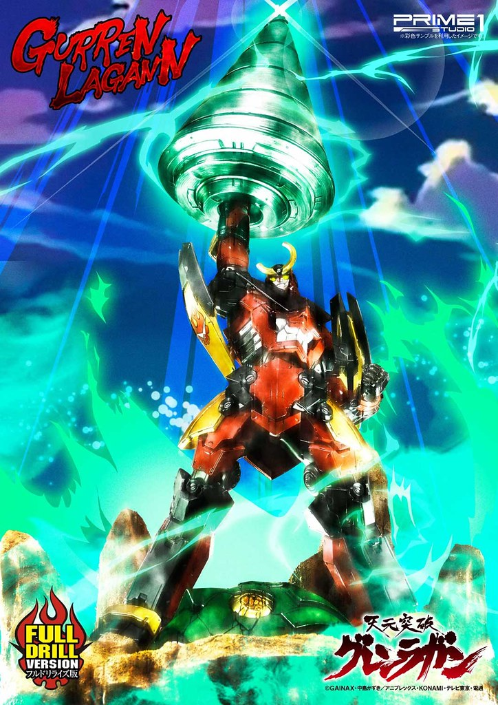 Giga Drill Break!!!Prime 1 Studio Ultimate Diorama Masterline 《天元突破紅蓮螺巖》 紅蓮螺巖(グレンラガン)全身雕像
