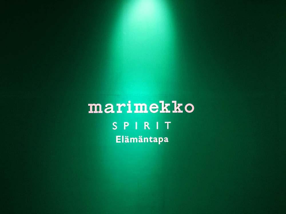 toomilog-MarimekkoSpirit_Marimekkonokurasiburi_002