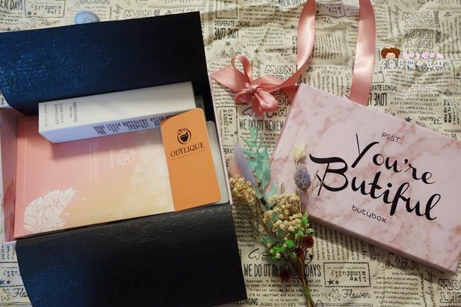 讓女孩們享受一個月一次的驚喜,只要不到400的優惠價!嚴選各式國內外保養品、化妝品等新鮮貨,就在butybox美妝體驗盒