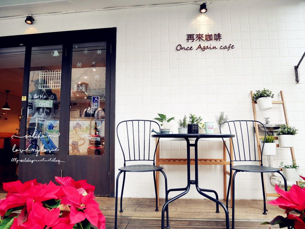 新店大坪林附近餐廳推薦再來咖啡 (10)
