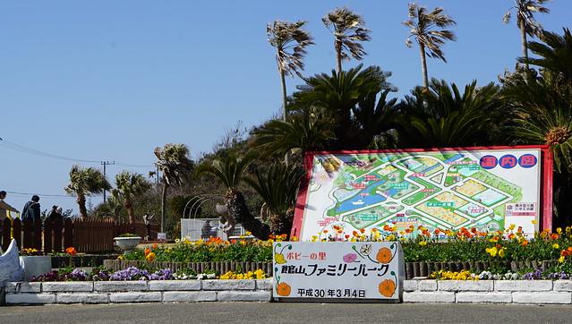 DSC07236館山ファミリーパーク