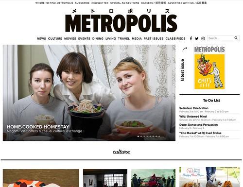 Metropolis Magazine Jan 30 2018