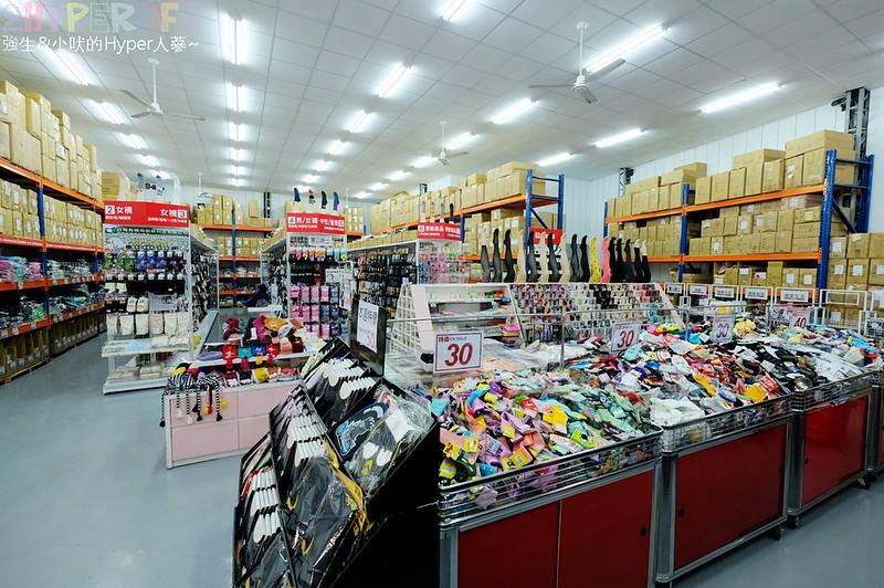 WOBO 襪寶棉織用品暢貨中心 (6)