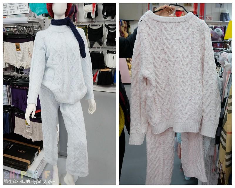 WOBO 襪寶棉織用品暢貨中心 (9)